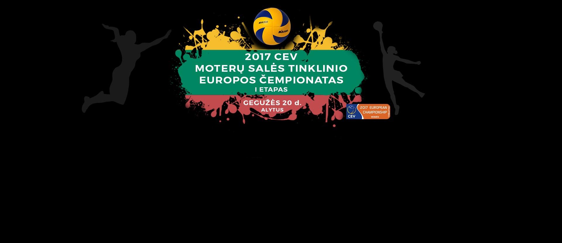2017 m. Europos moterų tinklinio čempionatas
