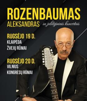 Rozenbaumas