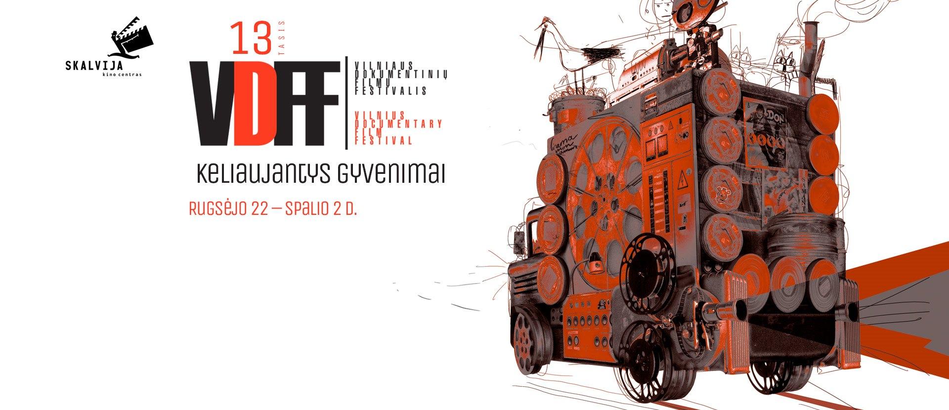 VDFF kino festivalis (Skalvija)