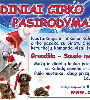 Kalėdinė Cirko pasaka