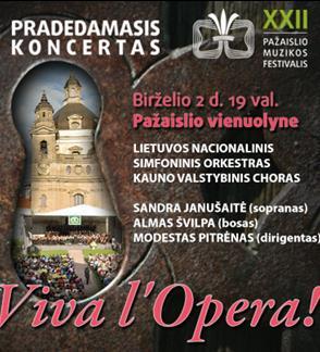 XXII Pažaislio muzikos festivalis PRADEDAMASIS KONCERTAS