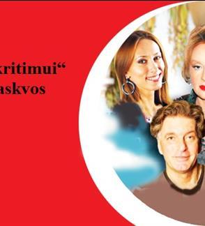 """""""Žaidimas iškritimui"""" komedija (Maskvos kino ir teatro žvaigždės.)"""