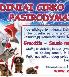 Baltijos cirkas: Kalėdinė Cirko Pasaka - 2017
