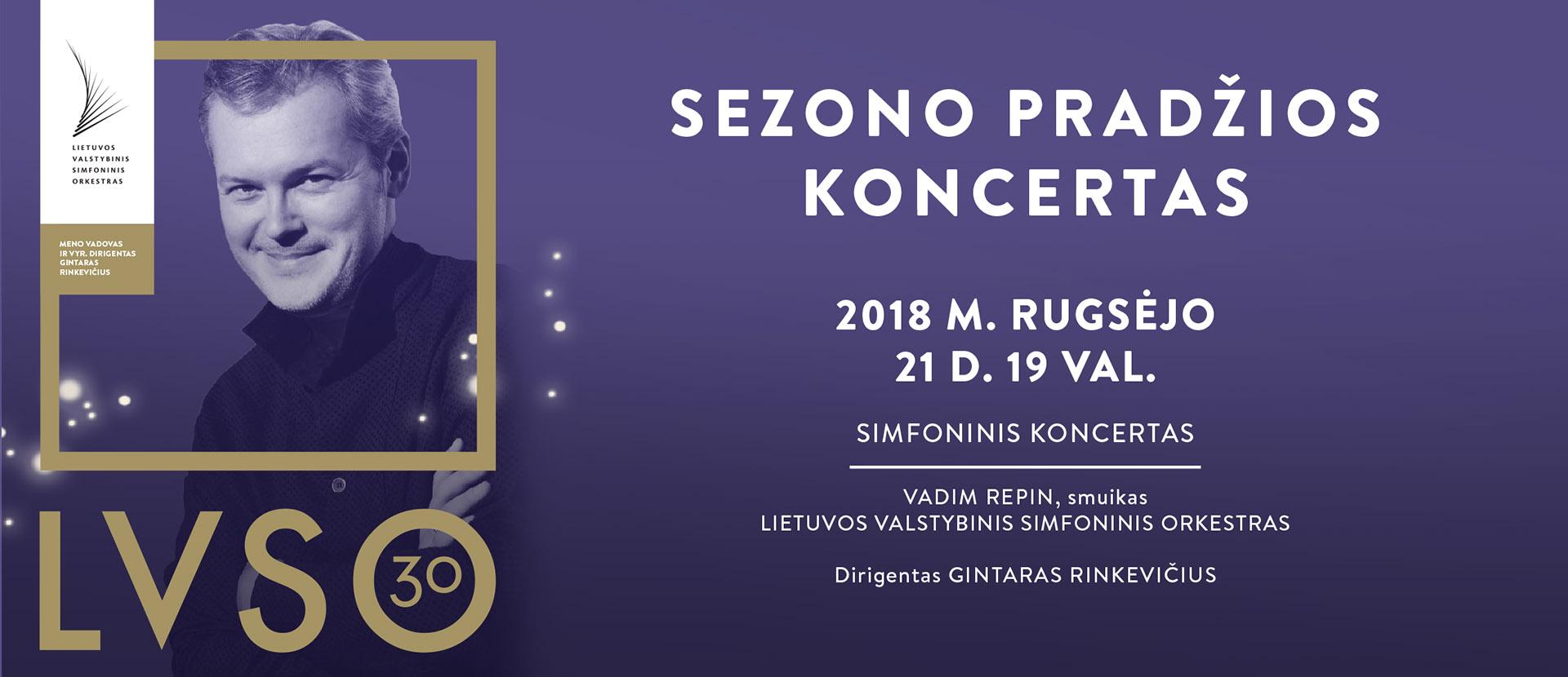 LVSO SEZONO PRADŽIOS KONCERTAS