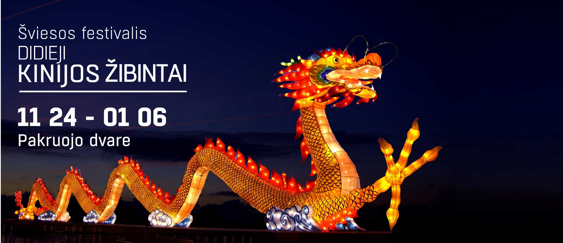 """Festival of lights """"The Great Lanterns of China"""""""