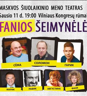 """""""Fanios šeimynėlė"""" (Maskvos Šiuolaikinio Meno teatras.)"""
