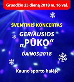 """Geriausios """"Pūko"""" dainos 2018"""