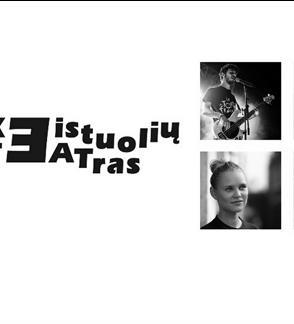 KEISTUOLIAI |  Aidas Giniotis ir jaunieji aktoriai
