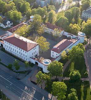 Tauragės krašto muziejus.